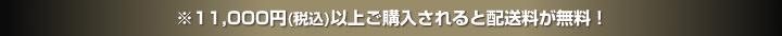 10,000円(税込)以上ご購入されると配送料が無料!&パンピューリ神戸店でのセミナーやイベント情報がご覧いただけます